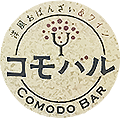 コモドバル